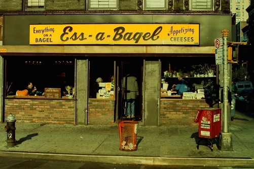 Photograph: Bagel Store on 1st Avenue and 21st Street in NYC