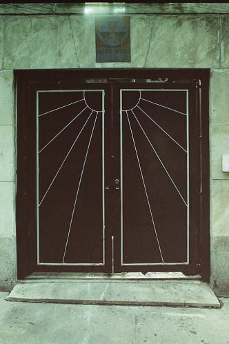 Photograph: Upper West Side Door