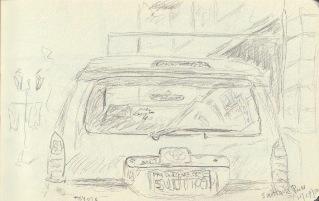 Vintage Sketch Book Series: Back of a Car (November 2010)