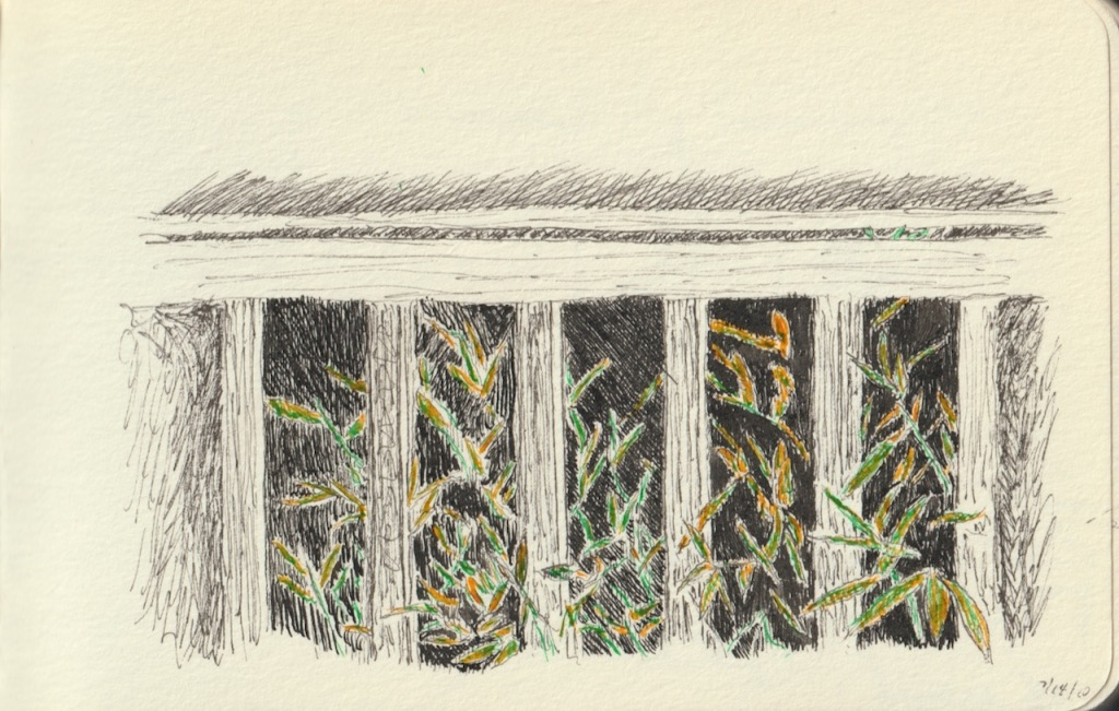 Vintage Sketch Book Series: More Negative Space (July 2010)