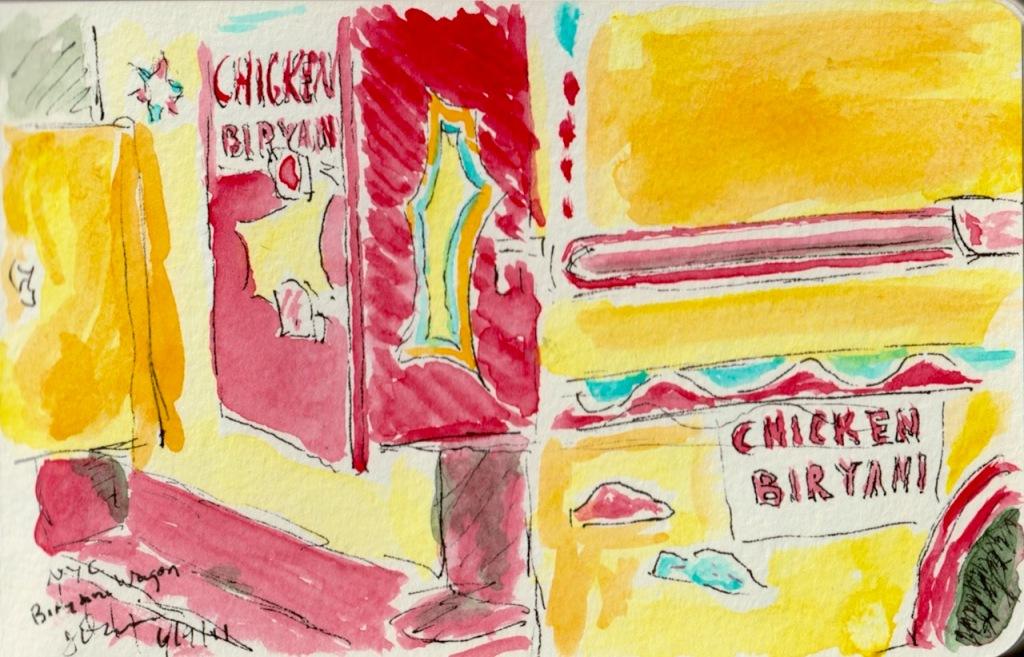 Vintage Sketch Book Series: Pen/Ink Watercolor - Biryani Wagon (June 2011)